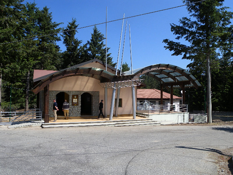 Visitor Center - Water and Energy Museum